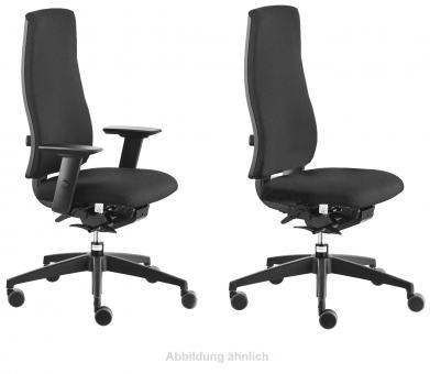 Bürodrehstuhl Modell 252 GJ mit Kunstlederbezug